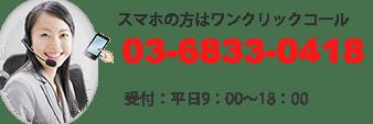 PP加工.com
