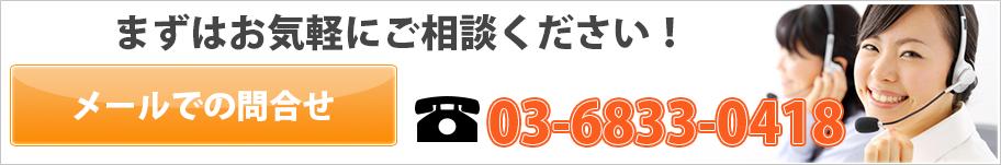 付け合わせLP_07